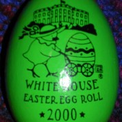 Egg2000WoodGreen